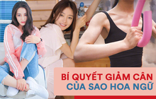 """Bất ngờ với cách giữ dáng của 4 sao Hoa ngữ """"đình đám"""": Tần Lam hóp bụng liên tục, Triệu Lệ Dĩnh tập gym lên cả cơ bắp"""