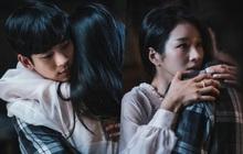 Rating Điên Thì Có Sao tăng nhẹ nhờ màn ôm ấp siêu ngọt ngào của Seo Ye Ji và Kim Soo Hyun