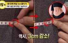 Đài Chosun Hàn Quốc chia sẻ bài tập chỉ mất có 5 phút thực hành lại có thể giảm được tới 3cm vòng eo