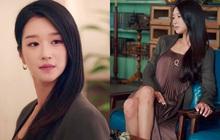 """Bất ngờ chưa: Gia tài đồ hiệu của Seo Ye Ji trong """"Điên Thì Có Sao"""" có cả đồ của NTK gốc Việt"""