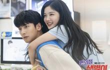 """Nhận hơn 6000 khiếu nại vì bê bối cảnh nóng, """"Backstreet Rookie"""" của Ji Chang Wook bị cơ quan chức năng """"sờ gáy"""""""