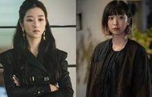 """Seo Ye Ji lại đụng độ """"điên nữ Itaewon"""" khi cùng diện chiếc dây chuyền đang khiến giới mọt phim chao đảo"""