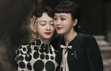 """Bộ ba Diên Hi Công Lược gây tranh cãi vì kiểu lông mày """"cầu tuột"""" dở cười dở mếu ở phim mới"""