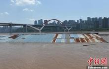 Lũ số 4 xuất hiện trên sông Trường Giang, Trung Quốc