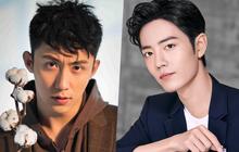 """Tiêu Chiến - Hoàng Cảnh Du đóng phim chung, netizen cà khịa gọi ngay là """"combo hủy diệt"""""""