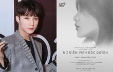 """Sơn Tùng M-TP """"bắc loa"""" tuyển nữ diễn viên độc quyền, """"chủ tịch"""" rục rịch chơi lớn rồi?"""