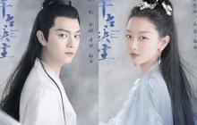 """Phim của ảnh hậu Châu Đông Vũ vừa """"rải"""" poster nhưng hình như Hứa Khải còn xinh hơn cả nữ chính vậy?"""