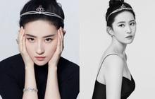 """Lưu Diệc Phi gây bão Weibo với ảnh đội vương miện kim cương, mọi sự chú ý dồn vào vòng 1 sexy """"ná thở"""" của cô nàng"""