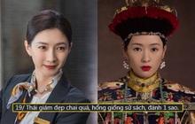 """5 lý do """"ngộ đời"""" khiến loạt phim Trung bị điểm xấu: Khán giả cay cú gã chồng tồi 30 Chưa Phải Là Hết nên đánh 1 sao?"""