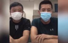 """BLV bóng đá Trung Quốc bị sa thải sau khi """"cảm ơn Covid-19"""" vì đã lây nhiễm khiến cầu thủ đối phương phải nghỉ thi đấu"""