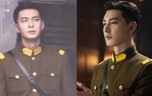 """""""Tra nam"""" Trần Tinh Húc siêu bảnh ở poster phim mới, cư dân mạng lại """"mất liêm sỉ"""" tập thể"""