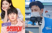 """Khiến hơn 1000 fan Ji Chang Wook tụ tập giữa dịch Covid-19, BTC sự kiện """"ăn theo"""" Backstreet Rookie lên tiếng xin lỗi"""
