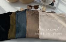 """Áo len sọc tăm: Món đồ hoàn hảo của mùa Thu, đã sang xịn lại còn """"Hàn Quốc"""" hết ý"""