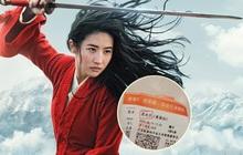 """Vé xem Mulan ở Trung Quốc bị """"trộm long tráo phụng"""" thành phim khác"""