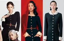 3 mỹ nhân đụng độ: Jennie, Tống Thiến đều sang như bà hoàng nhưng sao Kim Go Eun lại có biểu cảm khó phân định thế này?
