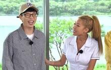 """Sẵn sàng """"tát bay mặt"""" đàn anh, nhưng rapper chị đại lại phải nhắn tin xin lỗi Yoo Jae Suk sau mỗi lần ghi hình?"""