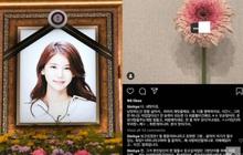 Netizen bất ngờ tìm ra bức ảnh cuối cùng Oh In Hye đăng rồi vội xoá, nghi vấn người đàn ông bí ẩn là nguyên nhân của vụ tự tử