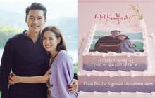 Son Ye Jin bất ngờ tự đăng bài lọt cả ảnh đôi với Hyun Bin, hoá ra liên quan đến fan Việt Nam?