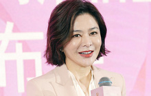 """Làn da gây sốt của """"Đệ nhất mỹ nhân Hong Kong"""" Quan Chi Lâm: Căng mịn dù ở tuổi U60, nét đẹp bất chấp thời gian"""