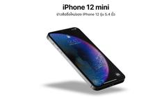 Ngắm concept iPhone 12 mini - Cái tên lạ lẫm nhất từ trước tới nay