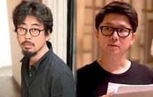 """""""Bậc thầy trinh thám"""" Hàn Quốc bắt tay đạo diễn Tình Người Duyên Ma làm phim kinh dị về """"ông đồng bà cốt"""""""