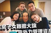 3 tháng sau tang lễ trùm sòng bạc, bà Ba gây xôn xao với động thái bất ngờ giữa cuộc chiến giành gia sản gắt nhất Macau