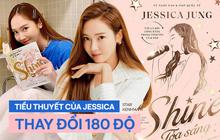 """Đơn vị phát hành Việt Nam chính thức trả lời về vụ Jessica 180 độ thay đổi tiểu thuyết gây tranh cãi: Thêm """"lú"""" vì có tận 2 phiên bản?"""