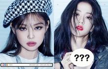 """Đọ teaser cá nhân của BLACKPINK: Jennie """"nắm trùm"""" lượt thích còn Jisoo thoát cảnh """"đội sổ"""", ai là người bét bảng?"""
