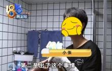 """Những anh chàng """"đẹp trai không bao giờ sai"""" trên bản tin Trung Quốc khiến dân tình mải ngắm nhìn quên cả nội dung chính"""