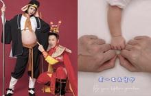 Tài tử Lâm Phong và bà xã cuối cùng đã đón bé cưng đầu lòng, bộ ảnh gia đình cosplay Tôn Ngộ Không siêu cute gây sốt