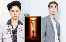 """BLACKPINK chưa comeback nhưng YG đã nhá hàng nghệ sĩ tiếp theo lên sóng, fan hết đoán là BIGBANG lại nghĩ tới """"bản sao G-Dragon"""""""