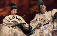 Thanh Trâm Hành có tận 2 phần, Dương Tử - Ngô Diệc Phàm còn dính nhau dài dài?