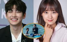Ji Chang Wook rủ Kim Ji Won đi lướt sóng, ôm chặt cứng người đẹp ở hậu trường
