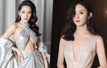 """Chi Pu bất ngờ trở thành nhân vật hot trên báo Trung: Được tôn thành """"đệ nhất mỹ nhân Việt Nam"""", khen đẹp hơn cả Triệu Lệ Dĩnh?"""