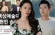 """Báo Trung đặt nghi vấn Son Ye Jin đang cố tình chiêu trò, dùng dằng """"kéo fame"""" bằng việc tự gán ghép với Hyun Bin"""