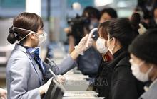 Nhật Bản thử nghiệm lâm sàng thuốc điều trị HIV để chống virus nCoV