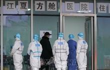 Thêm 105 ca tử vong tại Trung Quốc đại lục do dịch COVID-19