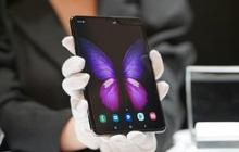 """Samsung Galaxy Fold 2 sẽ có tên mã """"Champ"""", được tích hợp camera selfie ẩn dưới màn hình?"""
