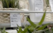 IKEA cho phép khách hàng thanh toán bằng thời gian