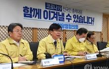 Nóng: Hàn Quốc sẽ cách ly tối đa với tâm dịch Daegu và các tỉnh lân cận
