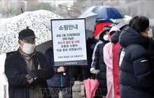 Hàn Quốc cung cấp khẩu trang miễn phí cho người thu nhập thấp ở vùng dịch