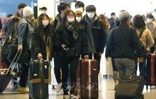 Nhật Bản xem xét cấm nhập cảnh công dân nước ngoài từng tới tâm dịch ở Hàn Quốc