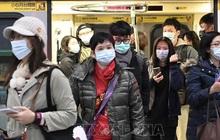 Đài Loan (Trung Quốc) nâng cảnh báo dịch lên mức cao nhất