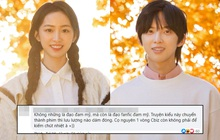 Phim dính án đạo nhái fanfic về Super Junior réo tên cả Cbiz vừa chốt sổ hai diễn viên lạ hoắc?