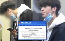 Cục Quảng Điện xứ Trung cấm cửa nghệ sĩ dính phốt trên truyền thông online, triệt đường tái xuất của Lại Quán Lâm?