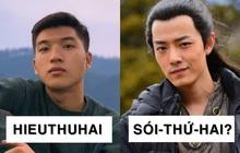"""Loạt ảnh chế cười té khói của Lang Điện Hạ: Làng rap có HIEUTHUHAI, phim có Tiêu Chiến """"Sói-Thứ-Hai""""?"""