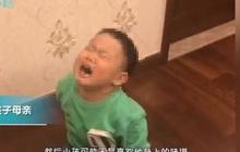 """Bé trai 4 tuổi không chịu ngủ cùng bố bởi vì """"Bố quá xấu"""", mẹ biết chuyện liền đưa ra lời giải thích khiến dân mạng không thể nhịn cười"""