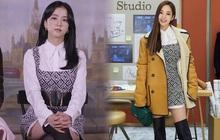 Đụng set đồ 37 triệu: Park Min Young sành điệu nhưng Jisoo cao tay mix thêm thắt lưng tôn dáng