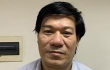 """""""Thổi giá"""" thiết bị phòng chống Covid-19, nguyên giám đốc CDC Hà Nội Nguyễn Nhật Cảm sắp hầu toà"""