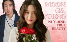 """Moon Ga Young - Nữ chính True Beauty: Xuất thân danh giá, nhan sắc đỉnh cao lại được cả hội nam thần EXO """"cưng như trứng"""""""
